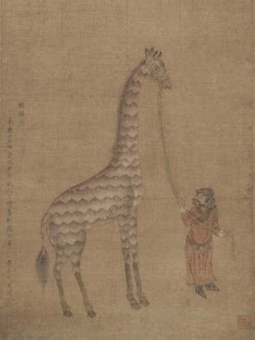 Drawing of a giraffe that given to Yongle Emperor of Ming China as a present.